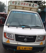 Used Ashok Leyland dost for sale in Nangloi Delhi