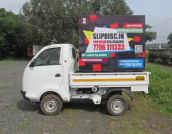 Tata Ace Zip XL for Immediate Sale (First Owner)  Year 2019