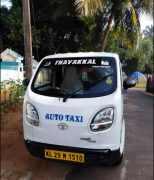 Auto-rickshaws & E-rickshaws Year2016 KM driven51,000 km