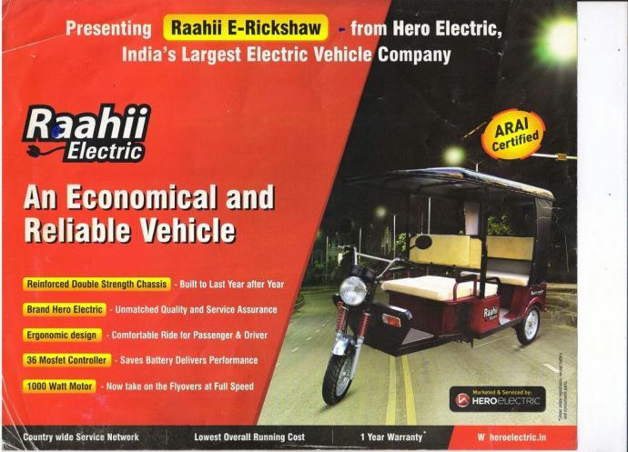 Hero E-Rickshaw Now in Chennai