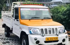 2015 Mahindra Bolero Maxi Truck Di power steering full new paper