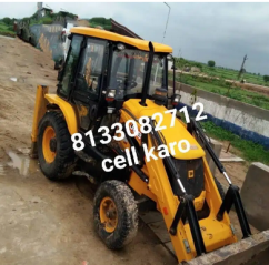 Heavy JCB Machine year 2016
