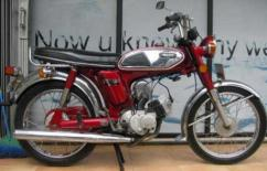 1994 Model Yamaha RX 100 Available