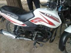 TVS Star City Bike In Excellent Condition
