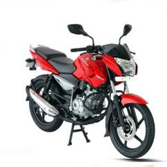 Bajaj Pulsar 2016 Model Bike In Red Color