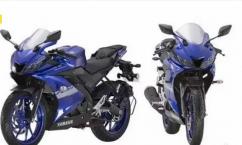 Yamaha R15 V. 3 BS6