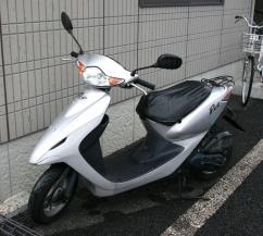 Honda Dio 2016 Model Available