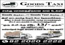 Transpotation Service Cargo Shifting Vehicle With Low Budget Price In Coimbatore