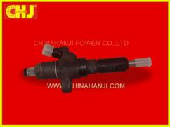 SupplyCHJCommonRailInjector0445120050
