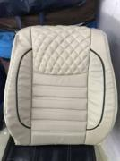 Car seat cover available