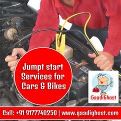 Car Jump Start Services Jump Start for Cars Bikes
