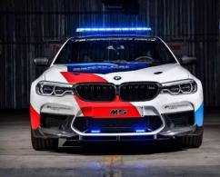 BMW 5 SERIES 520D 525D 530D G30 M5 BUMPER FRONT GRILL