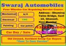 All Types Used Tata Indica Diesel Engine And Body Parts For Sell