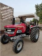 Arjun tractor model 2013