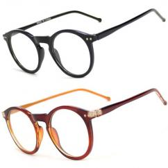 Gents Specs With Ultimate Frames
