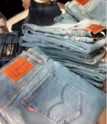 JEANS FOR WHOLESALE SU.