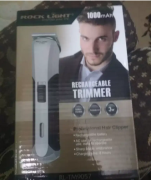 Rock light rechargeable trimmer