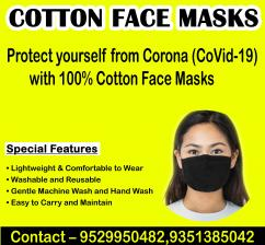 Reusable Cotton Face Masks for Businesses and Professionals