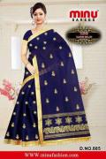 Best Cotton Embroidered Fancy Designer Saree Set