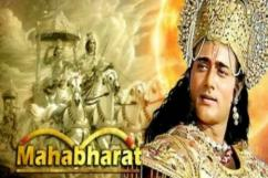 B R Chopra Mahabharath SERIAL DVD Package For Sale.