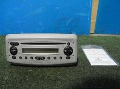 Audio Player Available In Best Price