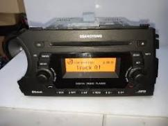 Used audio player available