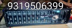 Mega Amplifier 500 watt