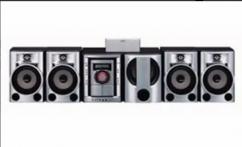 Sony Music System MHC-GNZ9D 6000W