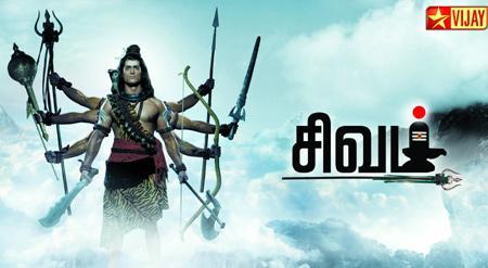 Shivam Tamil - Vijay Tv
