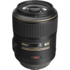 Branded Nikon lens