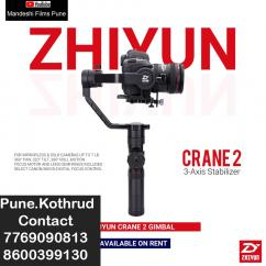 Crane 2 gimbal rent pune gimbal for dslr rent in pune gimbal rent pune camera eq