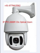 IP PTZ 2000 Meter 33x Optical ZOOM