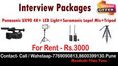 Interview shooting service pune video shoot service pune program shooting servic