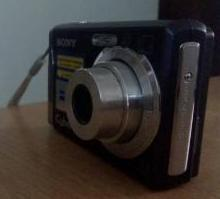 Used Sony Cyber Shot With Super Picture Quality