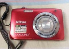 Nikon Coolpix With Fab Picture Quality