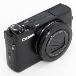 Canon Digicam In Very Great Working Condition