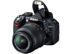 Gently Used Nikon DSLR Available