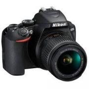 Used Nikon DSLR In Excellent Condition
