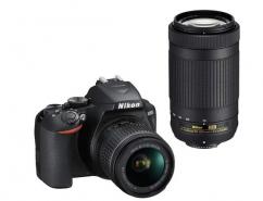 Nikon D3500 DX-Format DSLR Two Lens Kit