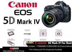 5d camera pune rent camera pune camera on rent near me video camera on rent pune