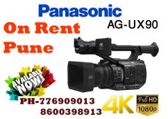 Video camera on rent in pune olx video camera on rent in pune camera on rent in