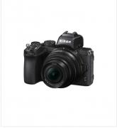 Buy Nikon DSLR Cameras Online At Best Prices