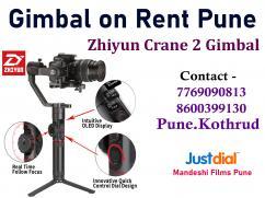 Gimbal on rent pune Dslr Gimbal near me dslr camera rental pune Gimbal Crane 2 R