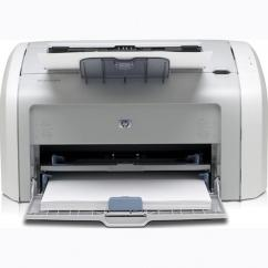 HP LASERJET PRINTER 1020
