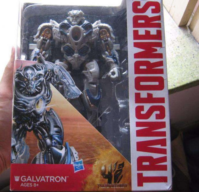 Galvatron Action figure sealed pack Voyager class