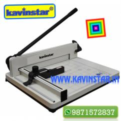 Hand Operated Paper Cutting Machine Price in Delhi For more details, contact us