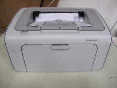 Colorful Printer Available