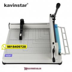Manual Paper Cutting Machine Price in Delhi Kavinstar.in