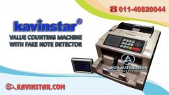 Cash Counting Machine Supplier in Gurgaon