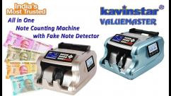 NOTE COUNTING MACHINE PRICE IN AHMEDABAD